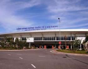 Аеропорт нячанга: історія, важлива інформація, фото, відгуки туристів фото