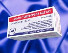 Альфа-токоферолу ацетат (вітамін е): застосування фото