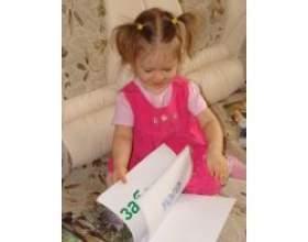 Алфавіт і букви для маленької дитини фото