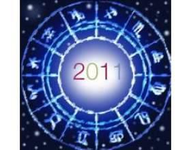 Астрологічний прогноз з 5 лютого фото