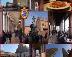 Болонья, італія. Пам'ятки болоньи фото