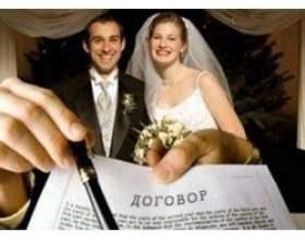 Шлюб і шлюбний контракт фото