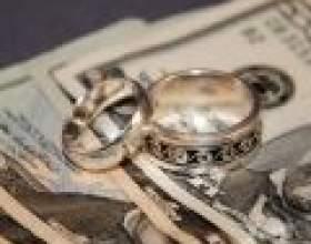 Нерівний шлюб: а чи є плюси? фото
