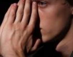 Чого бояться чоловіки фото