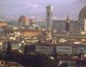 Вежі й купола флоренції фото
