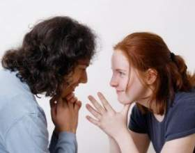 Як зрозуміти - друг чи щось більше фото
