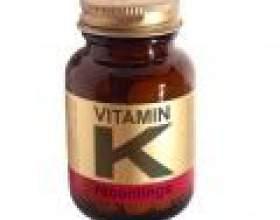 Чим корисний вітамін до? фото