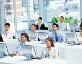 Чого навчають у бізнес-школах фото