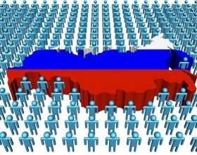 Чисельність населення росії. Чисельність населення росії за роками фото