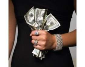 Що робити, якщо чоловік ховає від тебе зарплату? фото