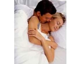 Що потрібно говорити в ліжку? фото