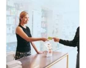 Що потрібно зробити, щоб залучити клієнта? фото