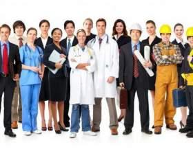 Що таке професія і спеціальність? фото