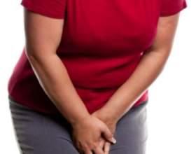 Цистит у жінок: причини, симптоми, методи лікування та профілактики фото