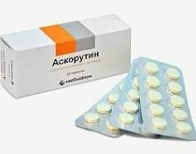 """Даємо препарат """"аскорутин"""" дітям: показання та інструкція із застосування фото"""