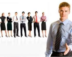 Посадова інструкція менеджера: обов'язки і права фото