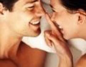 Дружній секс: так чи ні? фото