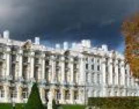 Палаци санктрпетербурга фото