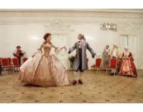Дворянська весілля в стилі xvii-xviii століття фото