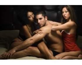 Якщо чоловік запропонував секс утрьох фото