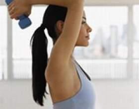 Фізичні вправи для зниження ваги фото