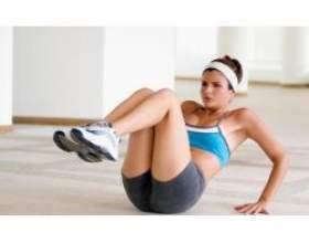 Гімнастика для схуднення на дому фото
