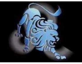 Рік тигра, гороскоп для лева фото