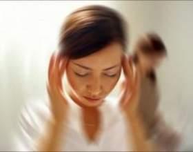 Запаморочення при вставанні: причини і лікування фото