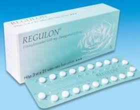Гормональні та негормональні протизаплідні таблетки. Назви найпопулярніших засобів у жінок фото