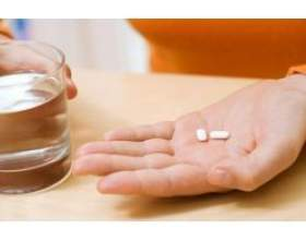 Гормональні протизаплідні таблетки фото