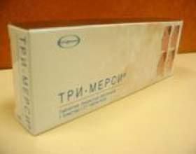 Гормональні таблетки три-мерсі фото