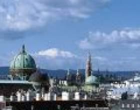Подорож в австрію: пам'ятки вени фото