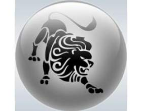 Гороскоп на грудень, знак зодіаку лев фото