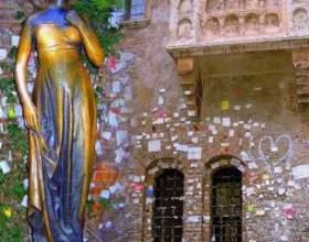 Верона: місто романтичного кохання фото