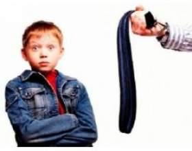 Чи мають батьки право бити дітей фото