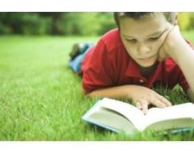 Цікаві книги для підлітків фото
