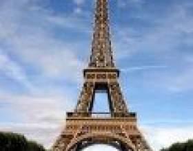 Ейфелева вежа в парижі фото