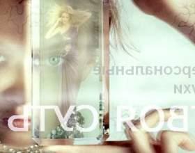 Ексклюзивний парфум - тільки для тебе фото