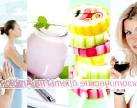 Екзотичні дієти фото