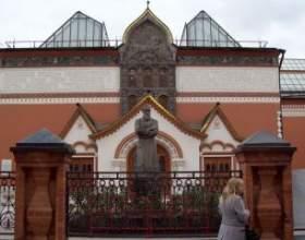 Музеї москви фото