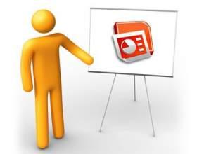 Як робити презентацію в powerpoint для новачків? фото