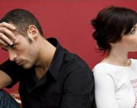 Як пережити розлучення з коханим фото