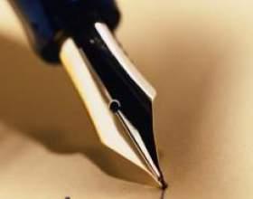 Як на співбесіді продати ручку? Покрокове керівництво і приклад фото