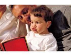 Як навчити дитину хорошій поведінці? фото