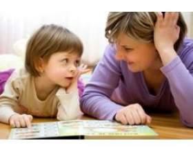 Як навчити дитину вимовляти букву р фото