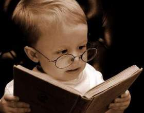 Як навчитися читати? Читаємо по складах. Техніка читання фото