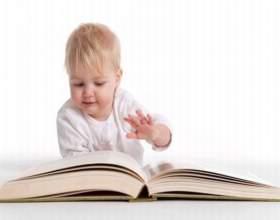 Як навчитися читати по-англійськи: 4 залізних правила фото