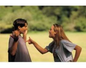 Як не сваритися з хлопцем? фото