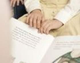 Як зацікавити дитину книгами фото