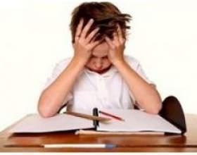 Як визначити чи готова дитина до школи фото